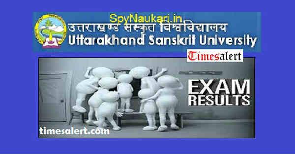 Uttarakhand Sanskrit University Results 2016