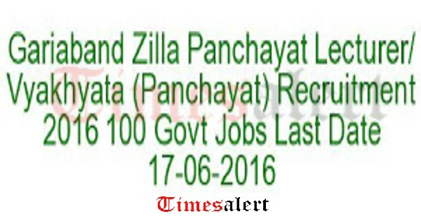 Zila Panchayat Gariaband Recruitment 2016