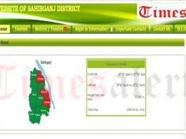 Zill Panchayat Sahibganj Recruitment 2016