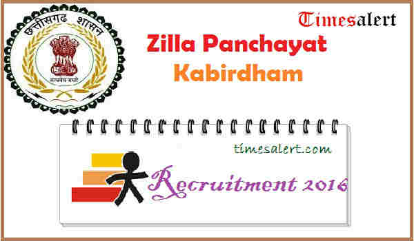 Zilla Panchayat Kabirdham Recruitment 2016