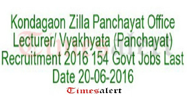 Zilla Panchayat Kondagaon Recruitment 2016