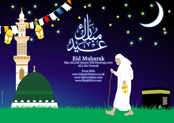 eid-mubarak-to-all