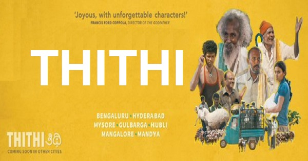 Thithi Movie Review