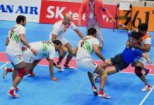 6th Kabaddi World Cup 2016