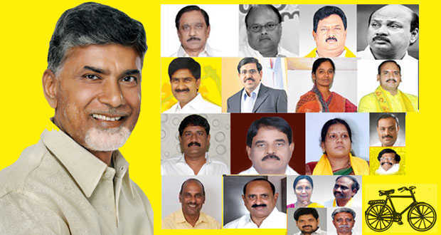 AP CM Ministers Phone Numbers