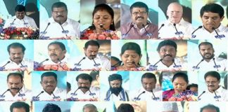 Ap CM YS Jagan Ministers List Names