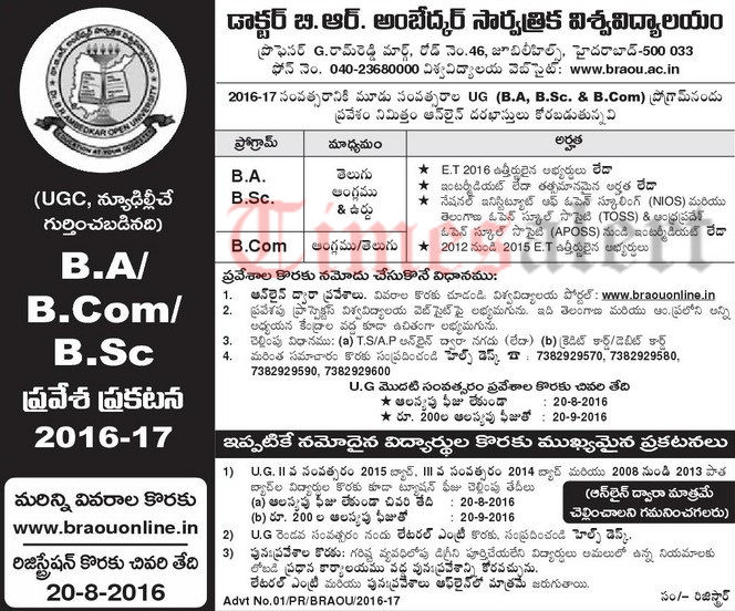 BRAOU B.A B.Com B.Sc Notification 2016