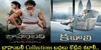 Baahubali-kabali-collections