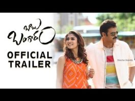 Babu Bangaram Theatrical Trailer