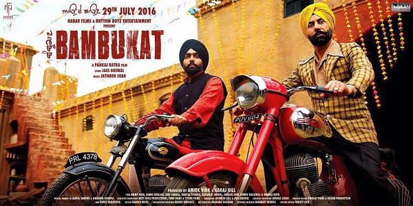 Bambukat Punjabi Movie Review
