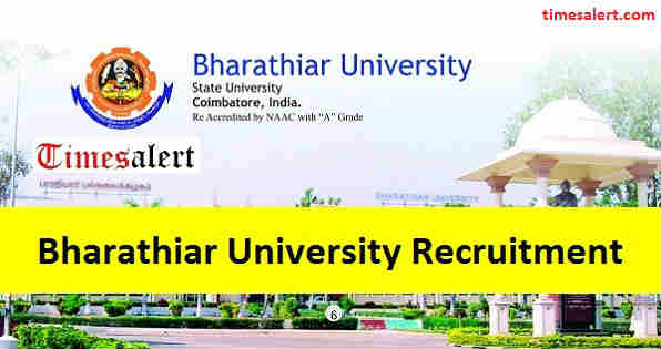 Bharathiar University Recruitment