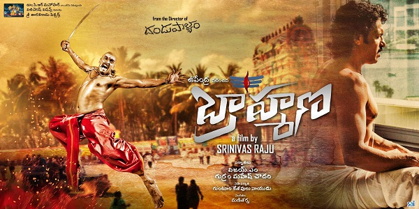 Brahmana-Movie-Review