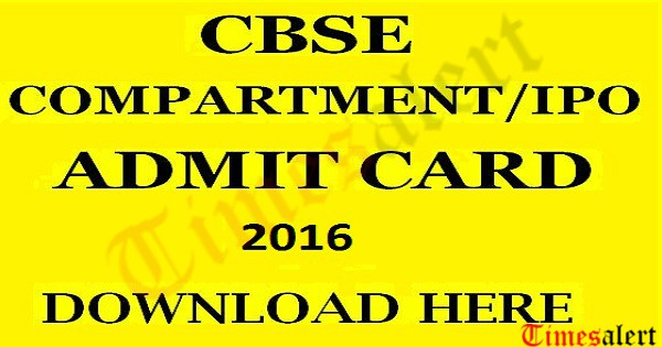 CBSE-Compartment-Admit-Card-2016