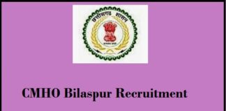 CMHO Bilaspur Recruitment