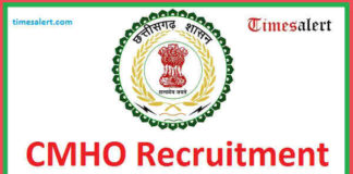 CMHO Recruitment