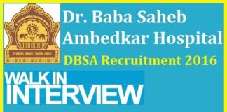 DBSAH Recruitment