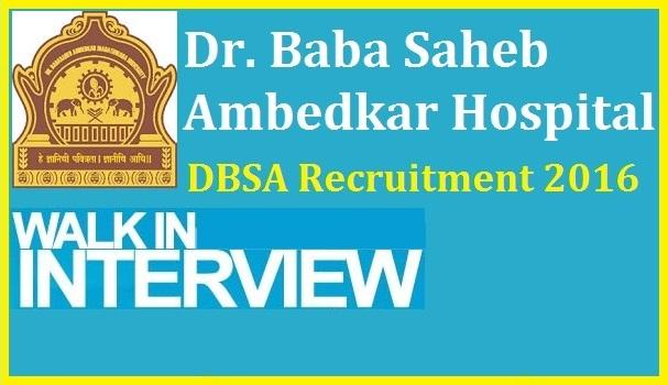 DBSAH Recruitment