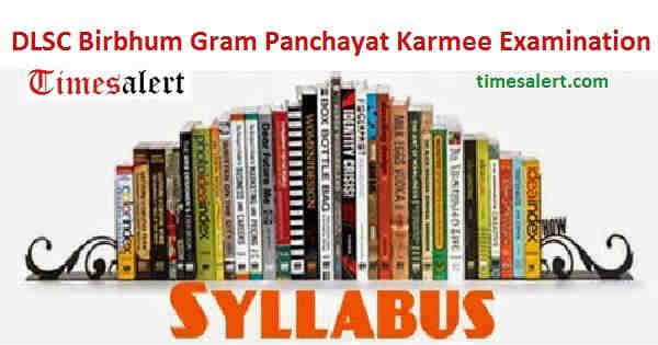 DLSC Birbhum Gram Panchayat Syllabus