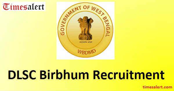 DLSC Birbhum Recruitment
