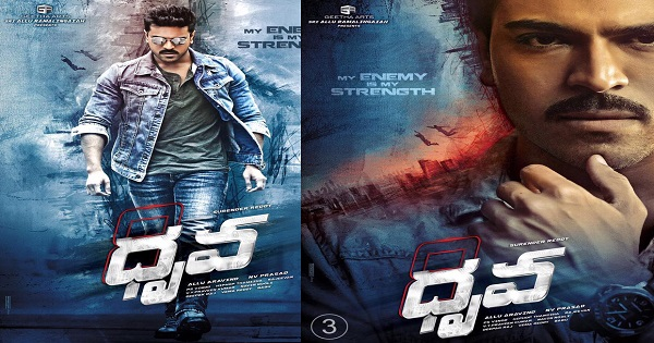 Dhruva First Look Poster