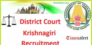 District Court Krishnagiri Recruitment