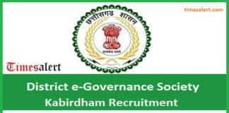 District e-Governance Society Kabirdham