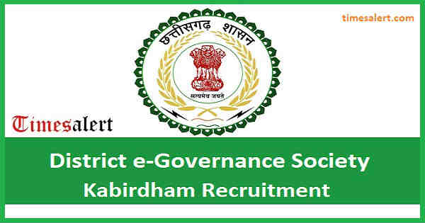 District e-Governance Society Kabirdham