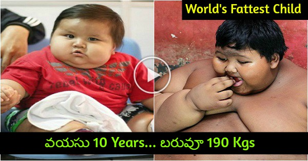 Fattest Child In The World Video