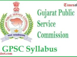 GPSC Deputy Section Officer Syllabus