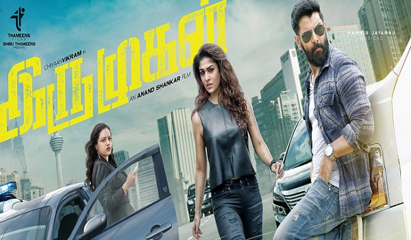 Iru-Mugan-Audio Launch
