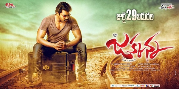 Jakkanna Movie Review