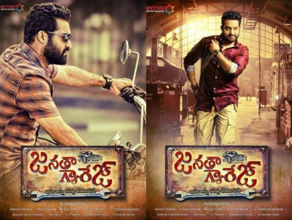 Janatha Garage Movie Audio Launch
