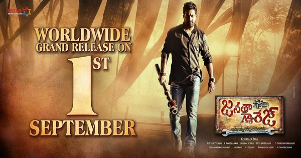 NTR Janatha Garage Movie Release Date On September 1st 2016