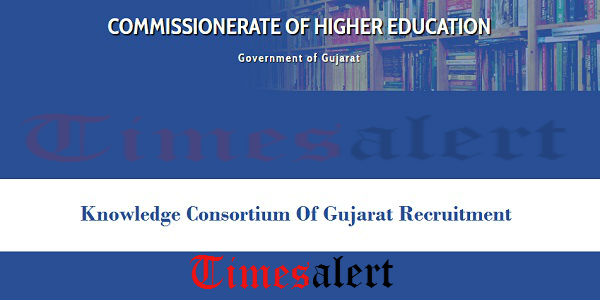 KCG Gujarat Recruitment