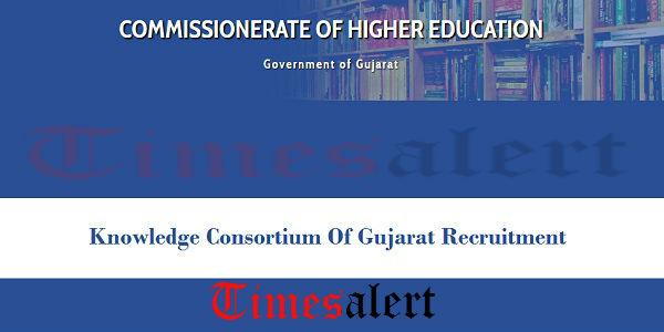 KCG Gujarat Recruitment
