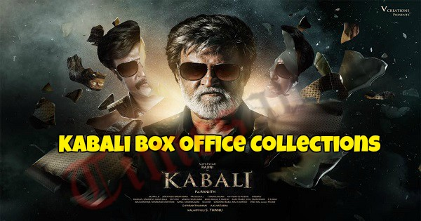 Kabali Box Office Collections