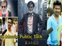 Kabali Movie Public Talk