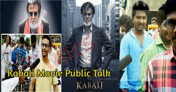 Kabali Movie Public Talk