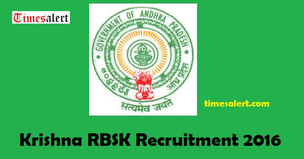 Krishna RBSK Recruitment 2016