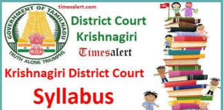 Krishnagiri District Court Syllabus