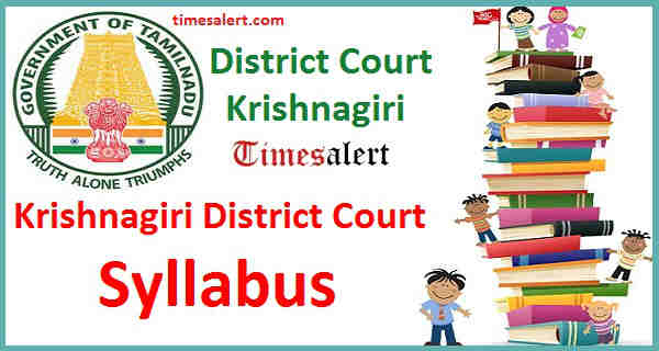 Krishnagiri District Court Syllabus