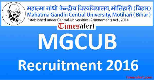 MGCUB Recruitment 2016