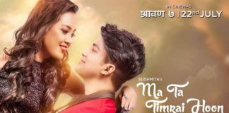 Ma Ta Timrai Hoon Review