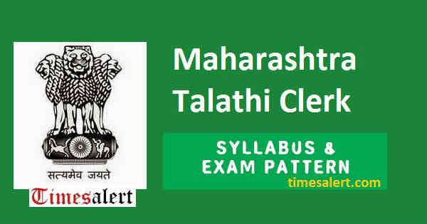 Maharashtra Talathi Syllabus