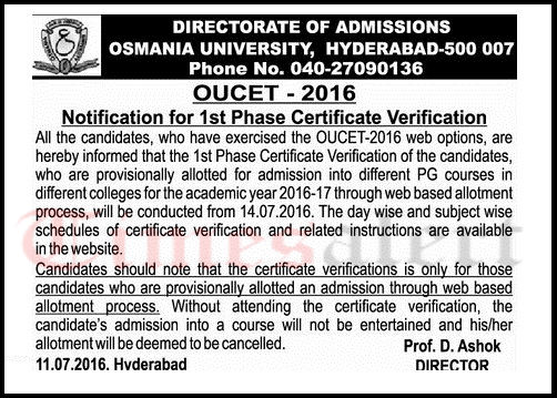OUCET 2016 Certificate Verification Dates
