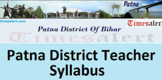 Patna District Teacher Syllabus