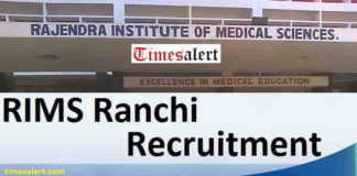 RIMS Ranchi Recruitment