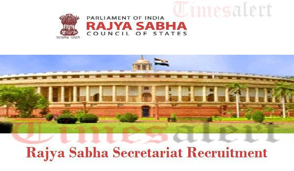 Rajya Sabha Secretariat Recruitment