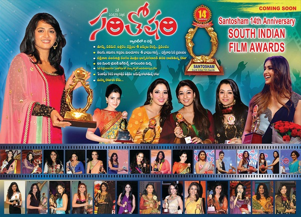 Santosham South Indian Film Awards 2016