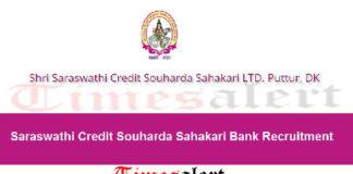 Saraswathi Credit Souharda Sahakari Bank Recruitment